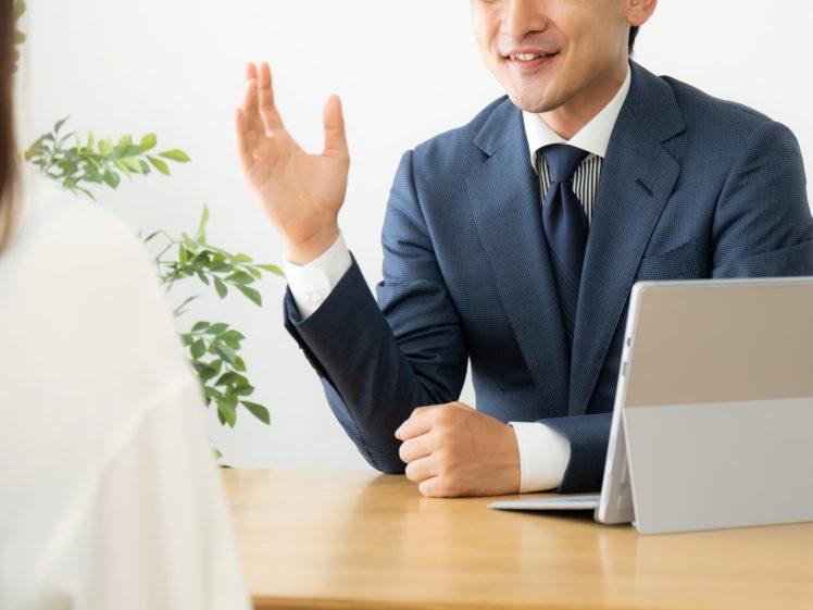 結婚相談所のアドバイザー