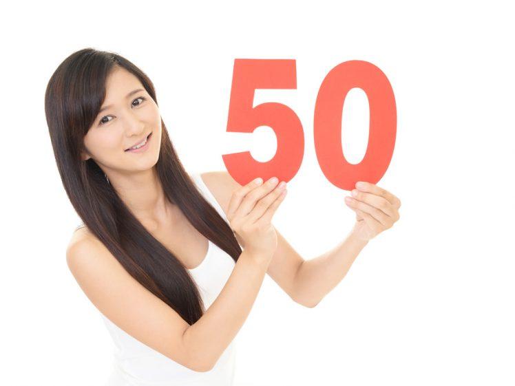 50という数字を持った女性