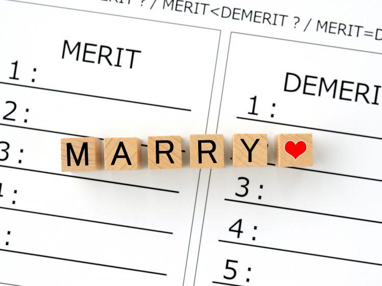 結婚相談所の併用のメリットとデメリット