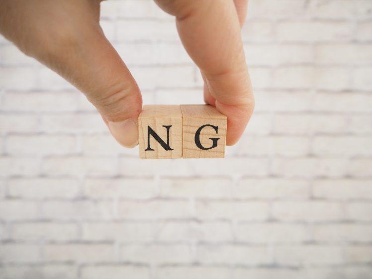 マッチングアプリ 良くない NG