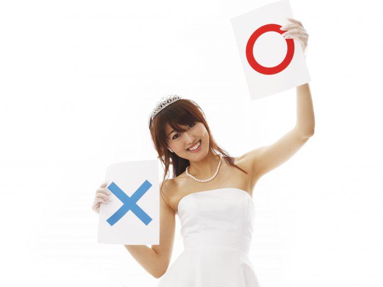 婚活パーティーより結婚相談所を推す女性