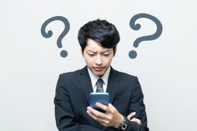 マッチングアプリのメッセージで悩む男
