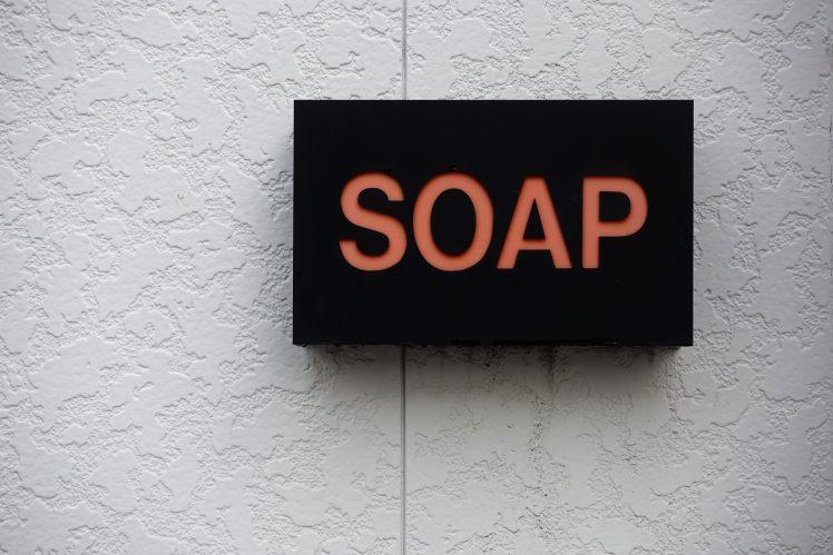 SOAPの看板 ソープランドを象徴