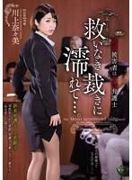 女弁護士にふんしたの川上奈々美のスーツ姿も素敵