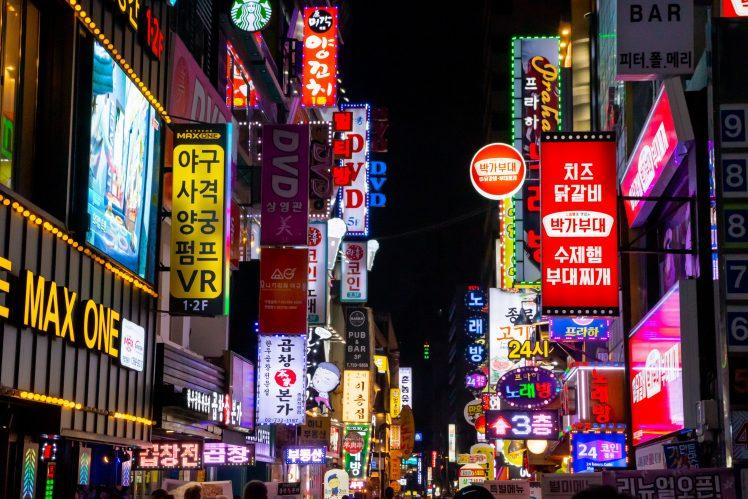 韓国の街 風俗・夜遊び旅行