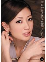 前田かおり
