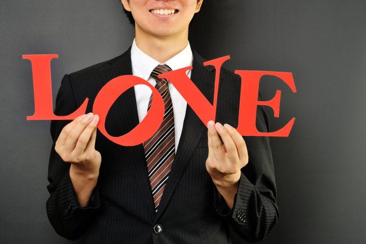 LOVEという文字を持った男