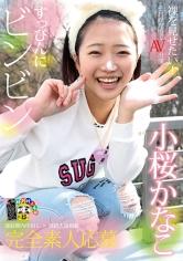 小桜かなこ名義で出演のスッピンが最高の作品